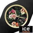 【5年延長保証】【正規品】 アイスウォッチ 腕時計 [ ICE WATCH 時計 ] アイス フラワー [ ICE FLOWER ] コローニアル メンズ レディース ブラック ICEFLCOLUS [ 防水 シリコン 花 柄 ]