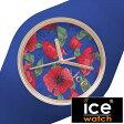 【5年延長保証】 アイスウォッチ 腕時計 ICEWATCH 時計 ICE WATCH 腕時計 アイス ウォッチ 時計 アイスフラワー/アイス フラワー[ ICE FLOWER ] ロイアル/メンズ/レディース/ブルー ICEFLROYUS [ICEコレクション/防水/シリコン/花 柄/人気]