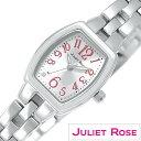 【5年保証対象】ジュリエット ローズ腕時計 JULIET ROSE時計...