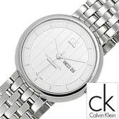 カルバンクライン 腕時計 [ Calvin Klein 時計 ] プレステージアス [ Prestigious ] メンズ レディース 男女兼用 K14235.20 [ 生活 防水 プレゼント ]