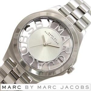 [送料無料]マークバイマークジェイコブス腕時計[MARCBYMARCJACOBS時計](MARCBYMARCJACOBS腕時計マークバイマークジェイコブス時計)ヘンリースケルトン(HenrySkelton)レディース腕時計/シルバー/MBM3291[アナログ/おしゃれ/防水/オールシルバー]