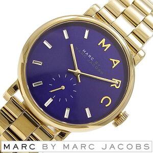 [送料無料]マークバイマークジェイコブス腕時計[MARCBYMARCJACOBS時計](MARCBYMARCJACOBS腕時計マークバイマークジェイコブス時計)ベイカー(Baker)レディース腕時計/ブルー/MBM3343[防水/ゴールド/メタル/クリスタル/ラインストーン/ミネラルブルー]