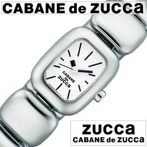[送料無料]カバンドズッカ腕時計[CABANEdeZUCCA時計](CABANEdeZUCCA腕時計カバンドズッカ時計)チューインガム・タブレット(TABLET)レディース腕時計/ホワイト/AJGK069[メタルベルト/正規品/SEIKO/シルバー/チュインガム/タブレット/VC01]