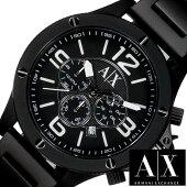 [送料無料]アルマーニエクスチェンジ腕時計[ArmaniExchange時計](ArmaniExchange腕時計アルマーニエクスチェンジ時計)メンズ腕時計/ブラック/AX1503[メタルベルト/クロノグラフ/ビジネス/防水/アナログ/オールブラック/ホワイト/シルバー]