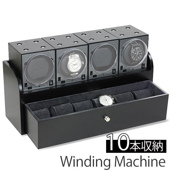 ワインディングマシーン 自動巻き上げ機 [ Winding Machine ] 腕時計 ワインダー メンズ レディース [ 10本巻き 10本 4連 木製 自動巻き 機械式 ボクシー BOXY ボクシーデザイン ]:腕時計専門店ハイブリッドスタイル