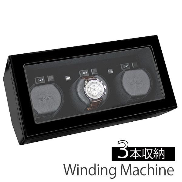 ワインディングマシーン 自動巻き上げ機 [ Winding Machine ] 腕時計 ワインダー メンズ レディース [ 3本巻き 3本 3連 自動巻き 機械式 ボクシー BOXY ボクシーデザイン ]:腕時計専門店ハイブリッドスタイル