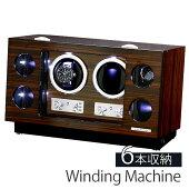[送料無料]自動巻き上げ機[自動巻き機]ワインディングマシーン腕時計/時計ワインディングマシン/ウォッチワインダー[ワインダー]時計ケース腕時計ケース/FWD-697EB[4本収納/6本/2連/木製/機械式/自動巻き/自動巻/機械式時計/ユーロパッション/EUROPASSION]