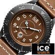 【5年延長保証】【正規品】 アイスウォッチ 腕時計 [ ICE WATCH 時計 ] アイス ヘリテイジ ブロンズ ビッグ Heritage Bronze Big メンズ ブラウン HEBZBMBL [ 革 ベルト 防水 ブラック ホワイト ヘリテージ ビック ]