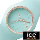 【5年保証対象】アイスウォッチ 時計 ICEWATCH 腕時計 アイス...