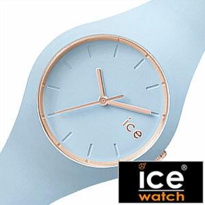 【5年保証対象】アイスウォッチ 時計 ICEWATCH 腕時計 アイス ウォッチ ice watch 腕時計 アイス 腕時計 グラム パステル ロータス スモール Glam Pastel Lotus Small レディース ブルー ICEGLLOSS シリコン ベルト 防水 ライトブルー ローズ ゴールド 送料無料