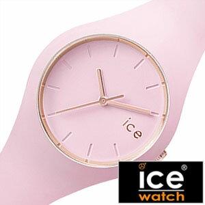 [送料無料]アイスウォッチ腕時計[ICEWATCH時計](ICEWATCH腕時計アイスウォッチ時計)グラムパステルピンクレディースモール(GlamPastelPinkladySmall)レディース腕時計/ピンク/ICEGLPLSS[シリコンベルト/正規品/防水/ライトピンク/ローズゴールド]