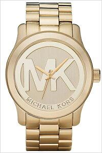 [送料無料]マイケルコース腕時計[MichaelKors時計](MichaelKors腕時計マイケルコース時計)ランウェイ(Runway)レディース腕時計/ゴールド/MK5473[メタルベルト/おしゃれ/ブランド/イエローゴールド/オールゴールド/シンプル]