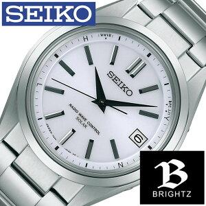[送料無料]セイコー腕時計[SEIKO時計](SEIKO腕時計セイコー時計)ブライツ(BRIGHTZ)メンズ腕時計/ホワイト/SAGZ079[メタルベルト/正規品/ソーラー電波修正/防水/シルバー/8B43/シンプル]