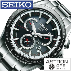 [送料無料] セイコー腕時計 [ SEIKO時計 ]( SEIKO 腕時計 セイコー 時計 ) アストロン ( ASTRON ) メンズ腕時計/ブラック/SBXB051 [メタル ベルト/正規品/防水/ソーラー GPS 衛星 電波修正/シルバー/セラミックス/8X53] [新生活応援]
