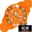 【5年延長保証】【正規品】 アイスウォッチ 腕時計 [ ICE WATCH 時計 ] アイス フォーエバー ミニ Forever Mini 男の子 女の子 キッズ 子供用 オレンジ SIOEMS [ シリコン ベルト 防水 ボーイズ オールオレンジ フォエバー ]