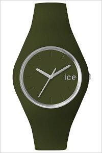 [送料無料]アイスウォッチ腕時計[ICEWATCH時計](ICEWATCH腕時計アイスウォッチ時計)サファリグローブスモール(SafariGroveSmall)レディース腕時計/グリーン/SPICELODSS[シリコンベルト/正規品/防水/オールグリーン/シルバー]