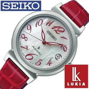 [送料無料]セイコー腕時計[SEIKO時計](SEIKO腕時計セイコー時計)ルキア(LUKIA)レディース腕時計/ホワイト/SSVM015[革ベルト/メカニカル/機械式/自動巻/正規品/防水/レッド/シルバー/白蝶貝/1B25]