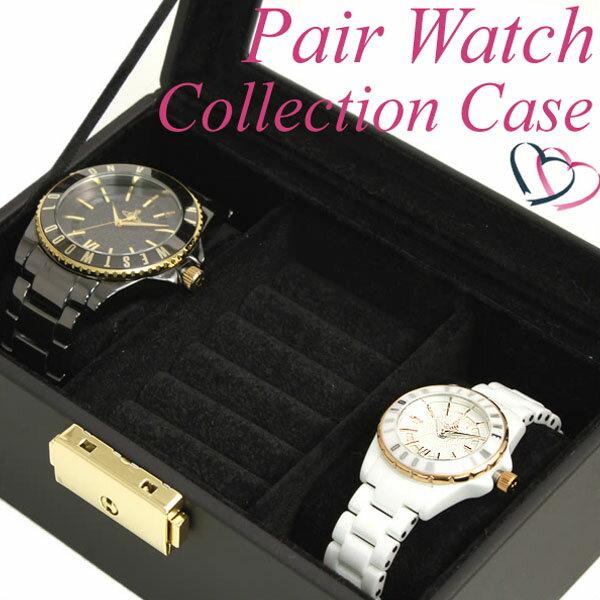 当日出荷 時計ケースボックスディスプレイケースウォッチケース腕時計ケースコレクションケースブラック タイピンカフスピアス収納ケ