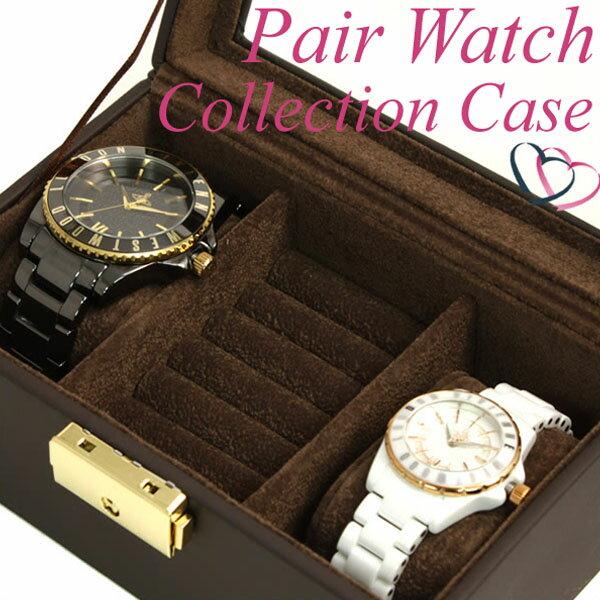 当日出荷 時計ケースボックスディスプレイケースウォッチケース腕時計ケースコレクションケースブラウン タイピンカフスピアス収納ケ
