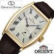 【5年延長保証】 オリエント腕時計 ORIENT時計 ORIENT 腕時計 オリエント 時計 オリエントスター ORIENTSTAR メンズ/シルバー WZ0011AE [革 ベルト/機械式/自動巻/メカニカル/正規品/ブラウン/ゴールド/F6442/オリエント スター]
