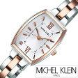 ミッシェルクラン 時計 レディース 女性 [ MICHEL KLEIN ] 腕時計 ホワイト AJCK084 [ メタル ベルト クォーツ かわいい SEIKO シルバー ローズゴールド ピンクゴールド ]