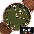 【5年延長保証】アイスウォッチ腕時計 ICEWATCH時計 ICE WATCH 腕時計 アイス ウォッチ 時計 シティ オークウッド City Oakwood メンズ/レディース/グリーン CHLAOAC41N [革 ベルト/防水/アイスシティー/レザー/ローズゴールド/ピンクゴールド/ペア/ペアウォッチ]
