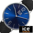 【5年延長保証】【正規品】 アイスウォッチ 腕時計 [ ICE WATCH 時計 ] アイス シティ ノリッジ City Norwich メンズ レディース ブルー CHLBNOR41N [ 革 ベルト 防水 アイスシティー レザー ブラック シルバー ネイビー ペア ペアウォッチ ]