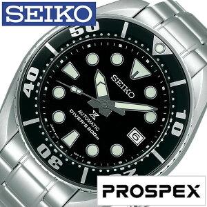 [送料無料]セイコー腕時計[SEIKO時計](SEIKO腕時計セイコー時計)プロスペックス(PROSPEX)メンズ腕時計/ブラック/SBDC031[機械式/メカニカル/自動巻/メタルベルト/正規品/防水/ダイバー/スキューバ]