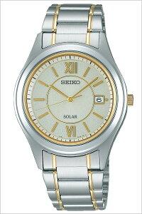 [送料無料]セイコー腕時計[SEIKO時計](SEIKO腕時計セイコー時計)スピリット(SPIRIT)メンズ腕時計/ゴールド/SBPN065[メタルベルト/正規品/ソーラー/流通限定モデル/防水/シルバー/イエローゴールド]