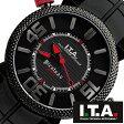 【5年延長保証】 アイティーエー 腕時計 I.T.A. 腕時計 アイティーエー 時計 I.T.A. 時計 [ ITA ] ITA腕時計 ITA時計 ピラータ Pirata 2 メンズ ブラック ITA-20-00-01 [ ラバー ベルト 正規品 イタリア ブランド ファッション 防水 ダイバー ブラック ]
