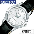 【5年延長保証】【正規品】 セイコー スピリット 腕時計 [ SEIKO SPIRIT 時計 ] レディース シルバー SSXP001 [ 革 ベルト 限定 防水 ブラック シンプル ペアモデル かわいい ]