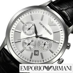[送料無料]エンポリオアルマーニ腕時計[EMPORIOARMANI時計](EMPORIOARMANI腕時計エンポリオアルマーニ時計)メンズ/腕時計/シルバー/AR2432[人気/新作/ブランド/防水/革ベルト/レザー/ブラック]