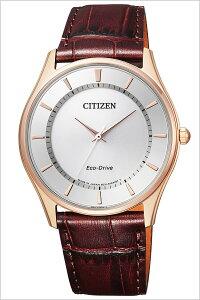 [送料無料]シチズン腕時計[CITIZEN時計](CITIZEN腕時計シチズン時計)コレクション(COLLECTION)メンズ腕時計/シルバー/BJ6482-04A[革ベルト/正規品/エコ・ドライブ/ソーラー/ペアモデル/ブラウン/ゴールド]