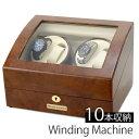 ワインディングマシーン 自動巻き上げ機 ワインディングマシン 腕時計 時計 ワインディング マシン 自動巻き機 ウォッチワインダー ウォッチ ワインダー メンズ レディース GC03-D31 自動巻き 自動巻 機械式 4本巻き 9本収納 2連 ブランド 高級 人気 送料無料