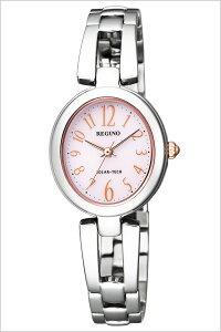 [送料無料]シチズン腕時計[CITIZEN時計](CITIZEN腕時計シチズン時計)レグノ(REGUNO)レディース腕時計/ピンク/KP1-624-91[メタルベルト/正規品/防水/ソーラーテック/ブレスレットウォッチ/オールシルバー]