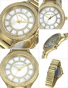 [送料無料]マイケルコース腕時計[MICHAELKORS時計](MICHAELKORS腕時計マイケルコース時計)ケリー(Kerry)レディース/腕時計/ホワイト(MOP)/MK3312[人気/新作/ブランド/防水/ステンレスベルト/ゴールド]