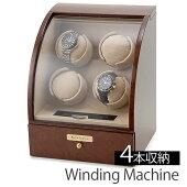 [送料無料]ロイヤルハウゼン腕時計ケース[RoyalHausenケース](インテリア腕時計ケースロイヤルハウゼンケース)ワインディングマシーン(WindingMachine)腕時計ケース/SD90324[自動巻き上げ機/ワインダー/ウォッチワインダー/4本巻き/7本収納/4連/ブラウン]