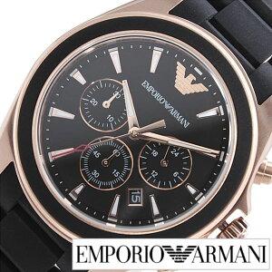 [送料無料]エンポリオアルマーニ腕時計[EMPORIOARMANI時計](腕時計エンポリオアルマーニ時計)スポーティボシグマ(SportivoSigma)メンズ腕時計/ブラック/AR6066[クロノグラフ/人気/新作/高級/ブランド/ビジネス/フォーマル/プレゼント/ギフト/エンポリ]
