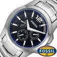 フォッシル 腕時計 メンズ 男性 [ FOSSIL ] フォッシル 時計 [ fossil 腕時計 メンズ ] マルチファンクション Multifunction ブルー BQ9346 [人気/ブランド/防水/ステンレス ベルト/シルバー/プレゼント/ギフト]