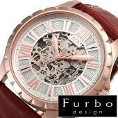 [送料無料]フルボデザイン腕時計[Furbodesign時計](Furbodesign腕時計フルボデザイン時計)メンズ/腕時計/シルバー/ゴールド/F5021PSIBR[正規品/人気/新作/ブランド/防水/革ベルト/レザ-/機械式/自動巻き/ピンクゴールド/ブラウン]