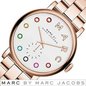 [送料無料]マークバイマークジェイコブス腕時計(MARCBYMARCJACOBS腕時計マークバイマークジェイコブス時計)ベイカー(BAKER)レディース/腕時計/ホワイト/MBM3441[新作/人気/新作/ブランド/防水/ステンレスベルト/ピンクゴールド/ホワイト]