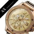 アルマーニエクスチェンジ 腕時計[ ArmaniExchange 時計 ]アルマーニ エクスチェンジ 時計[ Armani Exchange 腕時計 ]アルマーニ時計/アルマーニ腕時計 メンズ/ゴールド AX1504 [人気/流行/ブランド/防水/メタル ベルト/AX]