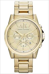 [送料無料]アルマーニエクスチェンジ腕時計[ArmaniExchange時計](ArmaniExchange腕時計アルマーニエクスチェンジ時計)メンズ/レディース/腕時計/ゴールド/AX2099[人気/新作/流行/ブランド/防水/メタルベルト/AX]