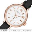 マークバイマークジェイコブス 時計 レディース 女性 [ MARC BY MARC JACOBS ] 腕時計 マークジェイコブス 時計 サリー Sally /ホワイト MBM1352 [ブランド/革 ベルト/レザー/ブラック/ピンク ゴールド]