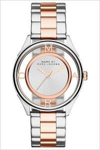 [送料無料]マークバイマークジェイコブス腕時計(MARCBYMARCJACOBS腕時計マークバイマークジェイコブス時計)ティザー(Tether)レディース/腕時計/シルバー/MBM3436[人気/新作/流行/ブランド/防水/メタルベルト/スケルトン/ピンクゴールド/ローズ]