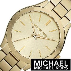 [送料無料]マイケルコース腕時計[MICHAELKORS時計](MICHAELKORS腕時計マイケルコース時計)ランウェイスリム(RunwaySlim)メンズ/レディース/腕時計/ゴールド/MK3179[人気/新作/流行/トレンド/ブランド/MK/防水/メタルベルト/シンプル]