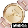 マイケルコース 腕時計 [ Michael Kors 時計 ] デルレイ [ Delray ] レディース ゴールド MK4316 [ 人気 ブランド MK 防水 プレゼント ]