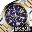 マイケルコース 腕時計 [ Michael Kors 時計 ] ブルー MK5976 [ 人気 ブランド MK メタル ベルト ゴールド シルバー プレゼント ]