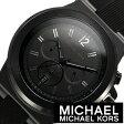 マイケルコース 腕時計 [ Michael Kors 時計 ] ディラン [ Dylan ] メンズ ブラック MK8152 [ 人気 ブランド MK 防水 ラバー シリコン ブラック プレゼント ]