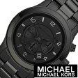 マイケルコース 腕時計 [ Michael Kors 時計 ] ランウェイ [ Runway ] メンズ ブラック MK8157 [ 人気 ブランド MK 防水 メタル ベルト プレゼント ]